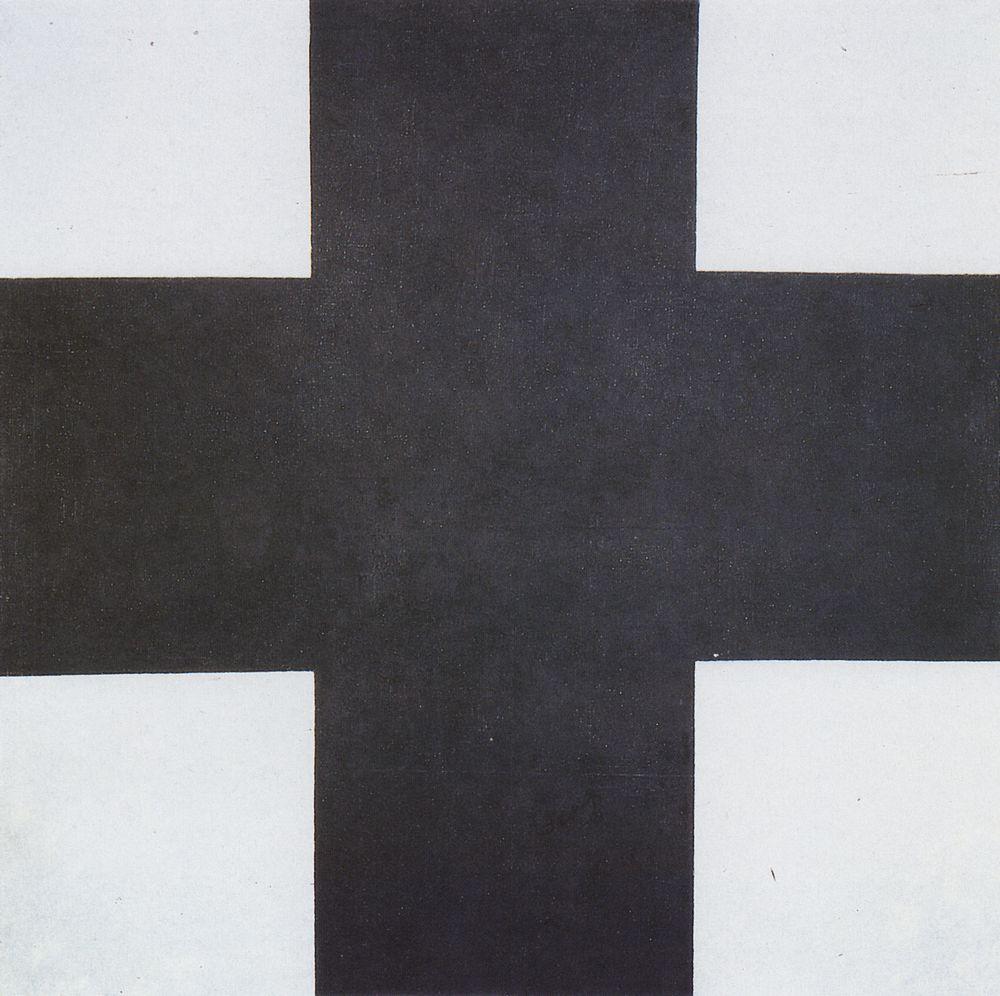 black-cross-1923