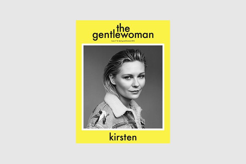 supersalon-the-gentlewoman-13-001